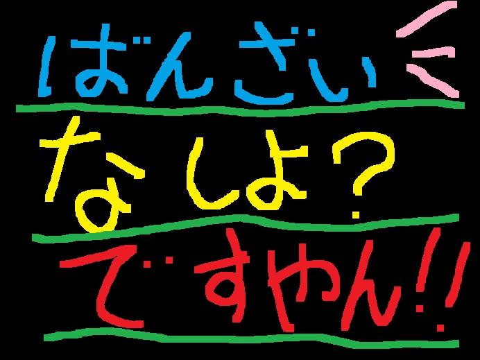 f0056935_2331274.jpg