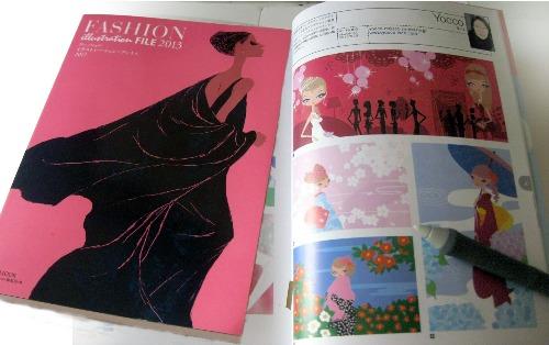 2013.9/19 ファッションイラストレーションファイル2013_e0213444_1634789.jpg