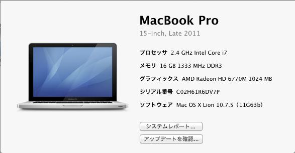 ノートパソコンをメインマシンに(^_^;)_b0229648_162433.png