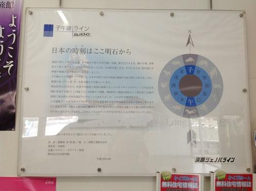 夏休み自由研究報告会  明石・淡路島の巻_b0153663_0181999.jpg