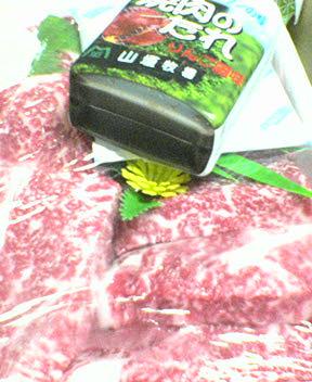 肉の借りは肉で_c0100865_743510.jpg