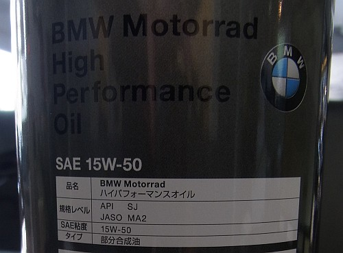 BMW GS Electric Motorcycle?_e0254365_131289.jpg