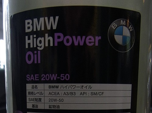 BMW GS Electric Motorcycle?_e0254365_1395731.jpg