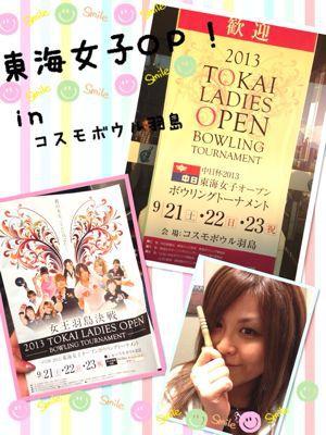 2013★東海女子OP!_d0162684_0383658.jpg