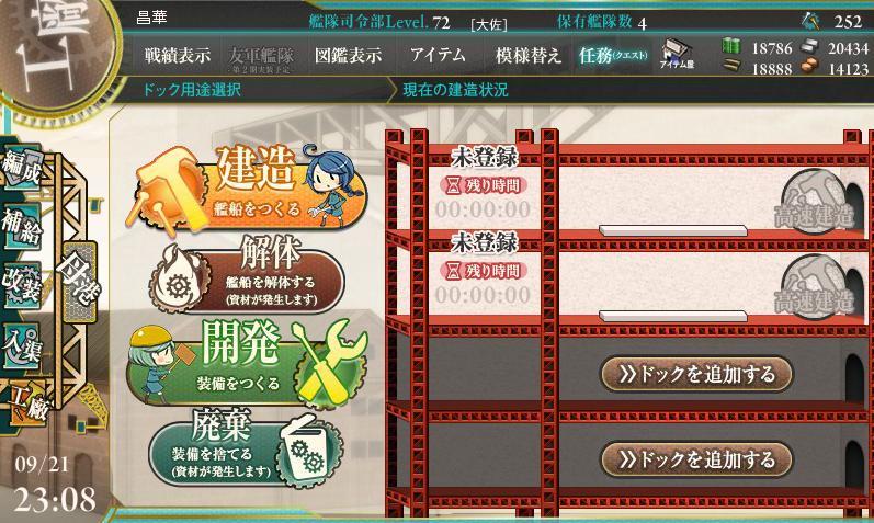 d0079588_612354.jpg