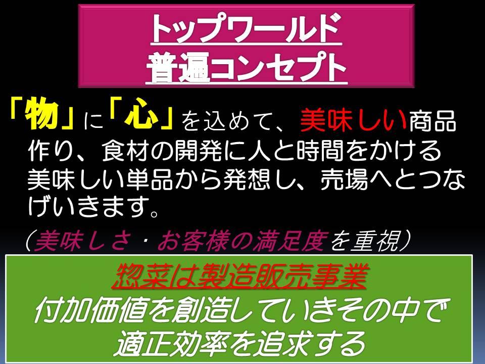 f0070004_13164541.jpg