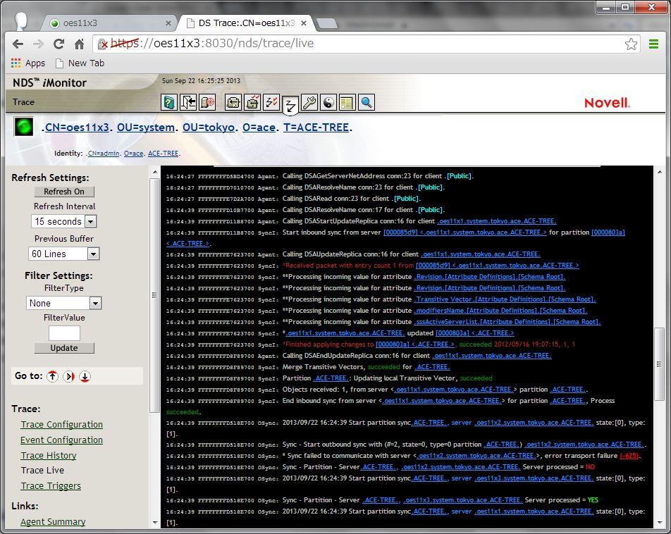 eDirectory の同期プロセス_a0056607_2314577.jpg