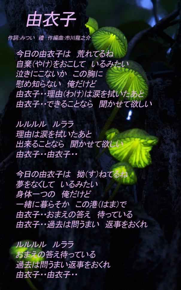 d0095910_644266.jpg