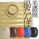 陶器の 「湯たんぽ」 入荷!_e0177713_12103149.jpg