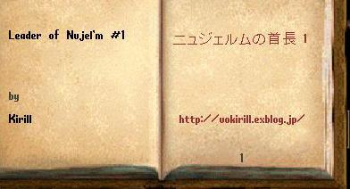 b0096814_22372379.jpg