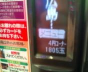 b0020017_1756181.jpg