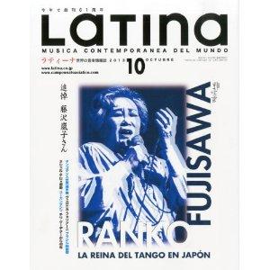 ◉日本☆ポルトガル友好470周年に渋谷WOMBで最新のSESSIONを実現♬ @latinacojp ▶_b0032617_19443447.jpg