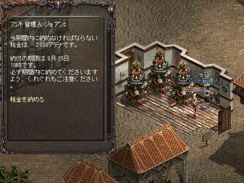 b0056117_224875.jpg
