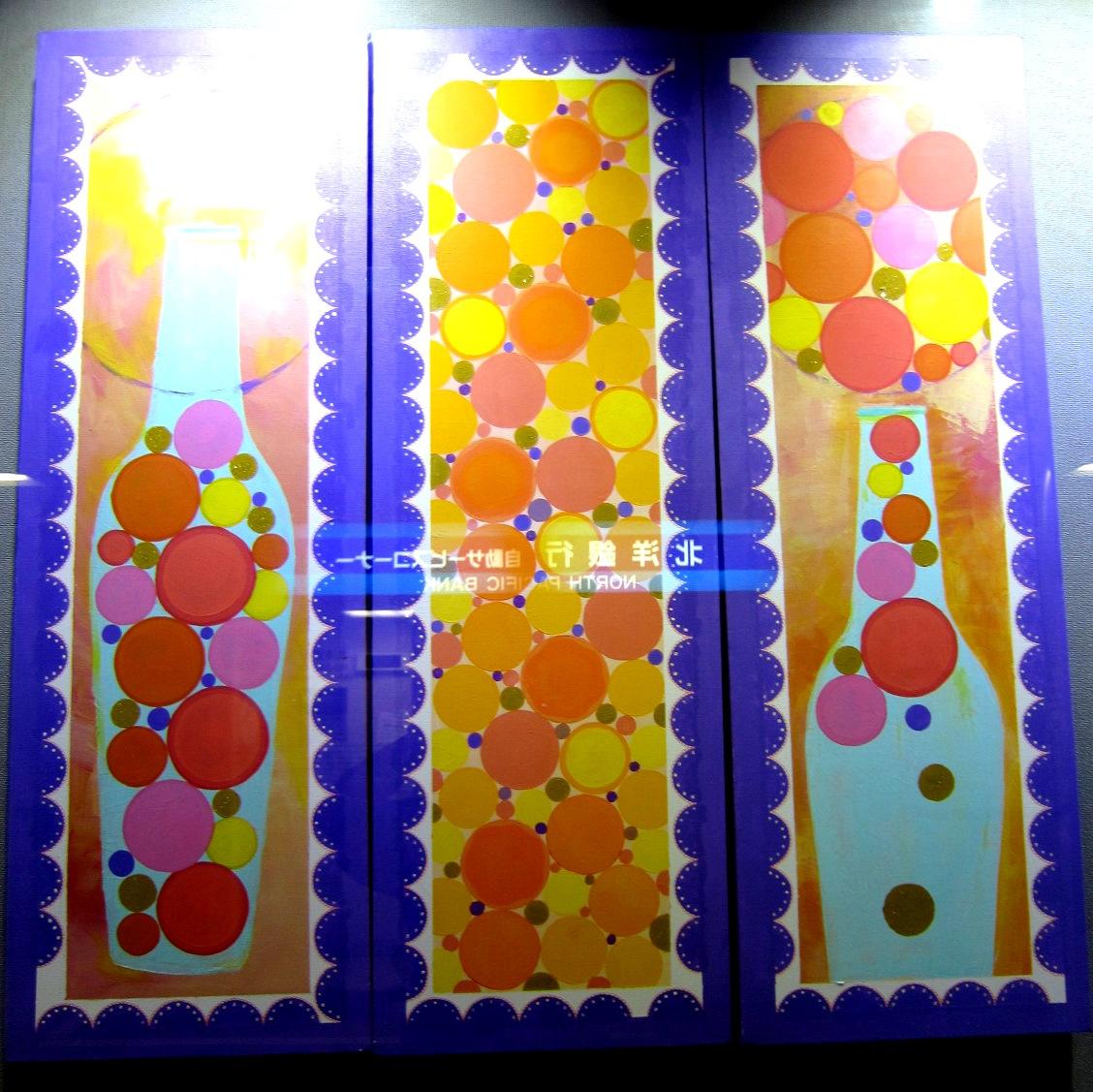 2216)「(YUKO個展)コトノハエマキinメトロギャラリ-」 円山公園駅メトロg. 9月4日(水)~9月26日(木) _f0126829_0102749.jpg