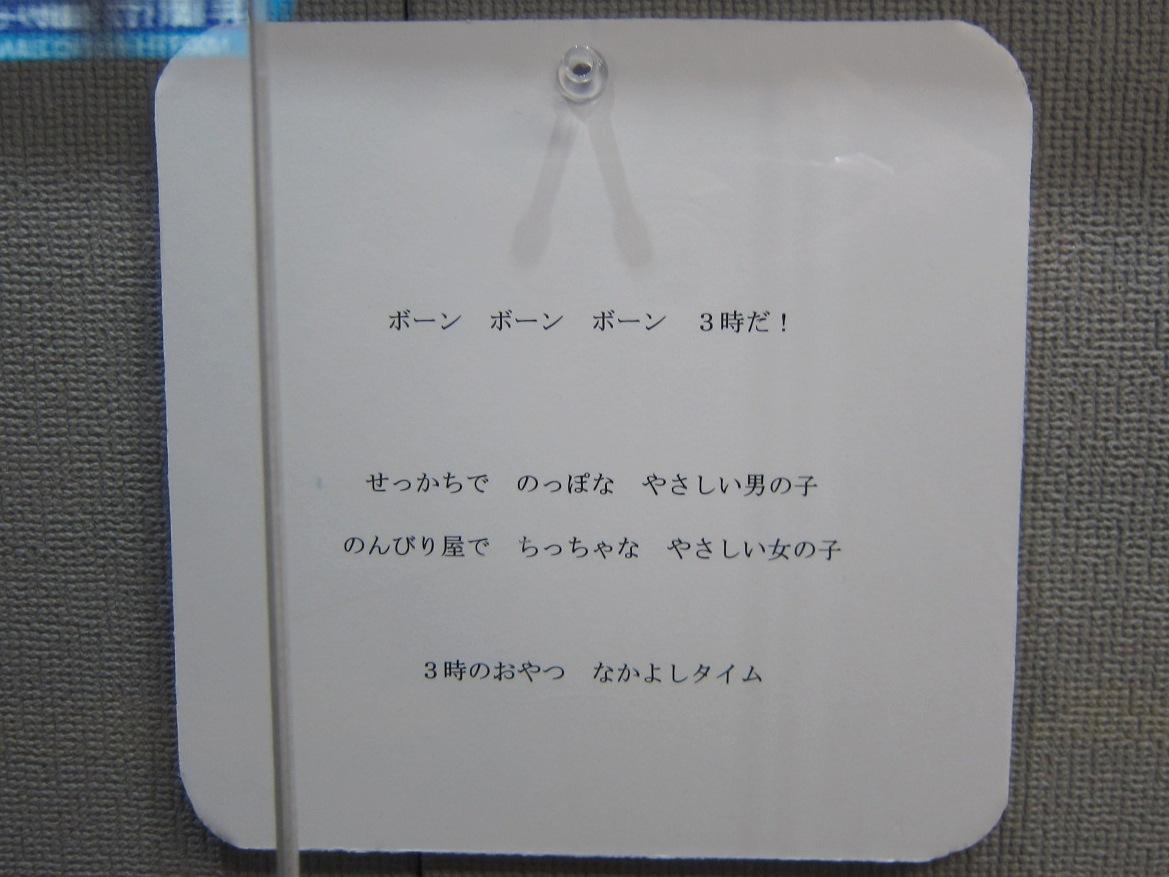 f0126829_091921.jpg