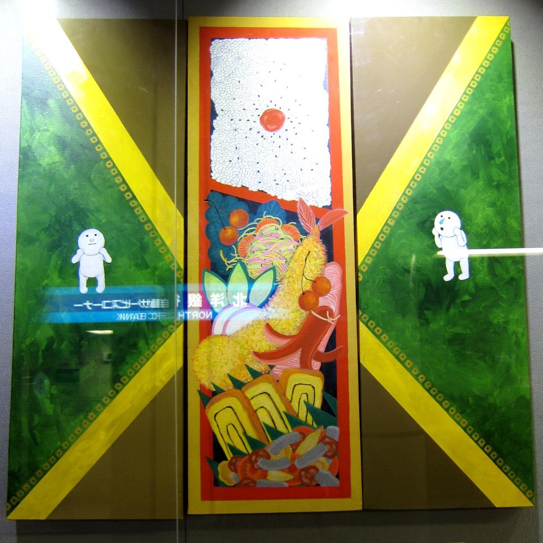 2216)「(YUKO個展)コトノハエマキinメトロギャラリ-」 円山公園駅メトロg. 9月4日(水)~9月26日(木) _f0126829_093621.jpg