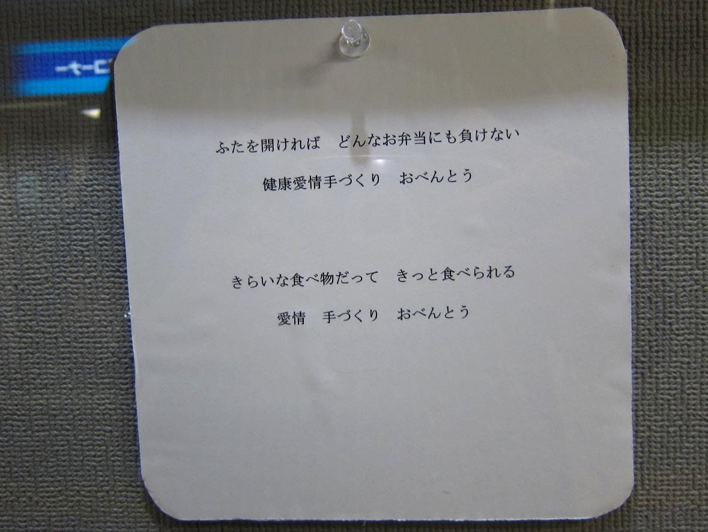 f0126829_095236.jpg
