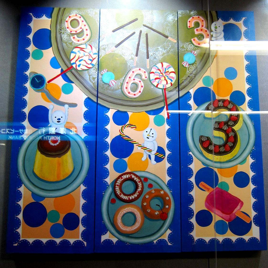 2216)「(YUKO個展)コトノハエマキinメトロギャラリ-」 円山公園駅メトロg. 9月4日(水)~9月26日(木) _f0126829_09865.jpg