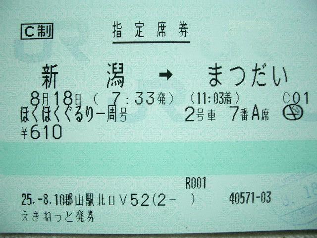 b0283432_17293520.jpg