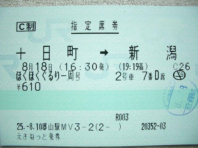 b0283432_1730974.jpg