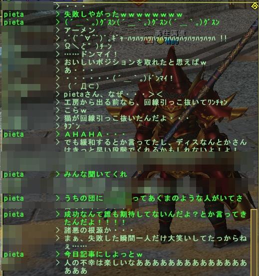 b0177042_122966.jpg