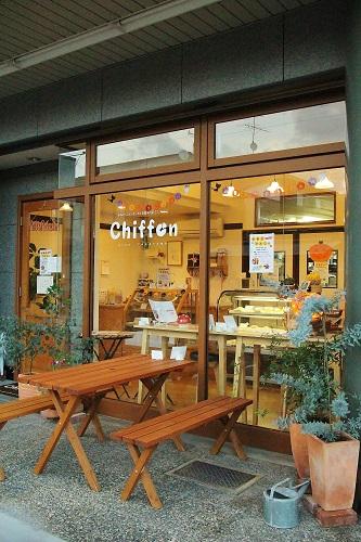 友達のシフォンケーキのお店 「chiffon」_c0190542_2232628.jpg