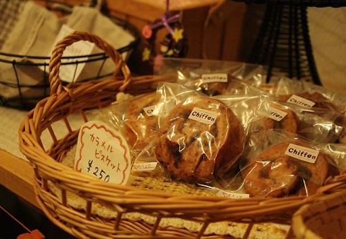 友達のシフォンケーキのお店 「chiffon」_c0190542_22364851.jpg
