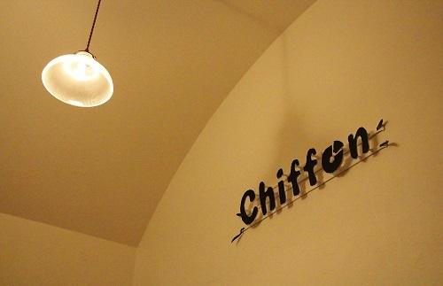 友達のシフォンケーキのお店 「chiffon」_c0190542_22394457.jpg