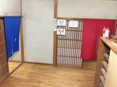 泉佐野の犬鳴山温泉「山乃湯」_e0173645_1054279.jpg