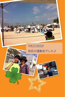 ショッピングレース&百足競争 運動会♪_f0140145_1315710.jpg