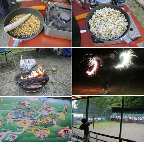 年に一度のキャンプ一泊二日_c0063348_21172979.jpg