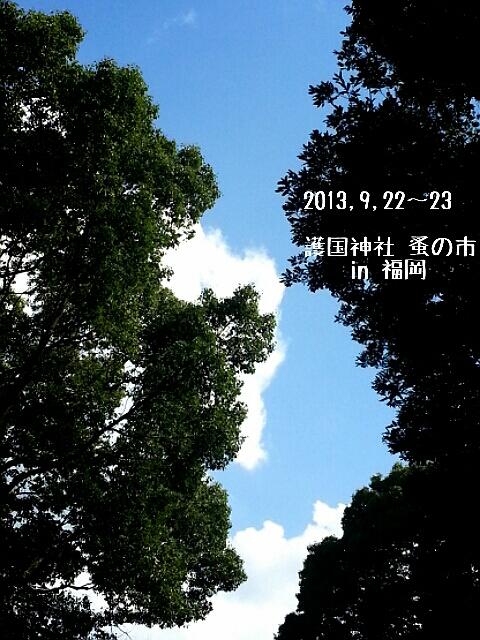 b0274050_10502759.jpg