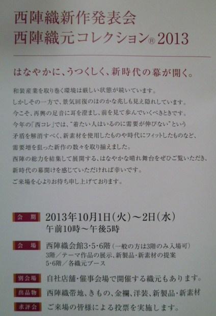 f0181251_1857587.jpg