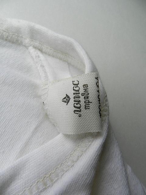 Bulgarian army u-neck t-shirts long sleeves_f0226051_1248356.jpg
