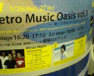 2005/05/27    chieライブ@東京メトロ銀座駅_c0100865_23285428.jpg