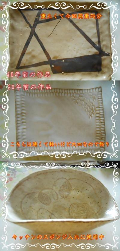 b0078675_18343688.jpg