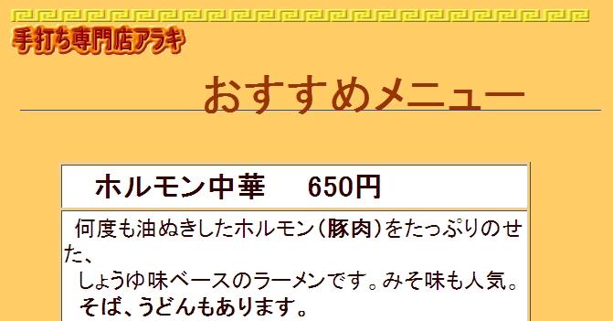 b0067891_1116011.jpg