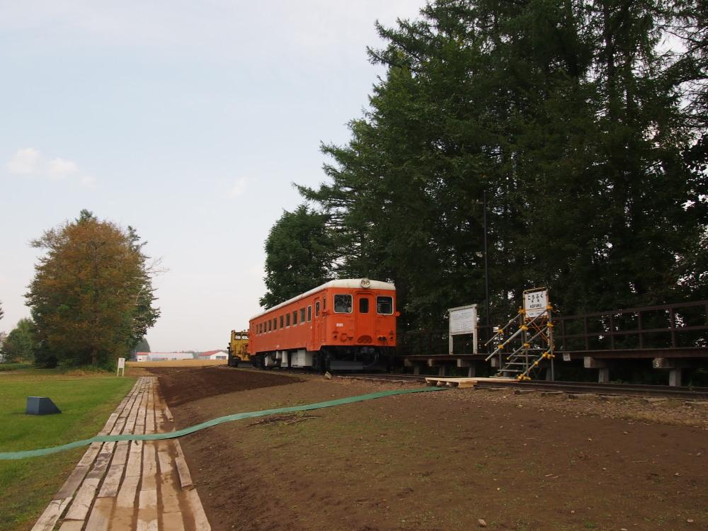 「幸福駅」は今・・駅舎がなくなり、リニューアル工事中!_f0276498_20554881.jpg