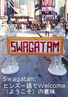 NYタイムズ・スクエアで史上初のインドの光のお祭り開催 Diwali at Times Square_b0007805_19551639.jpg