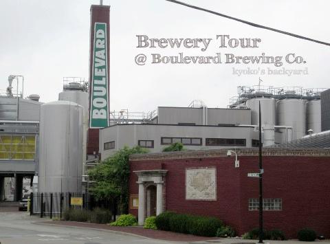 Boulevardのビール工場見学_b0253205_094323.jpg