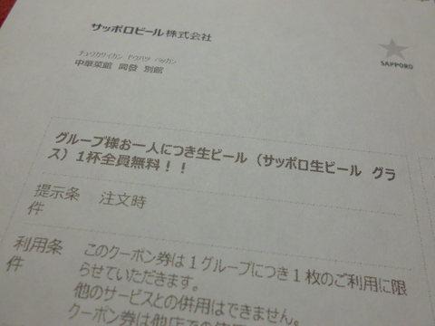 b0183111_19455043.jpg