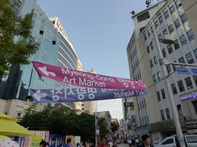 LCCソウル第2弾③金曜夜のアートマーケット_d0285416_234129.jpg