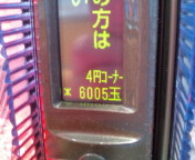 b0020017_385482.jpg