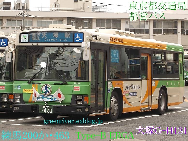 東京都交通局 G-H131_e0004218_21155277.jpg