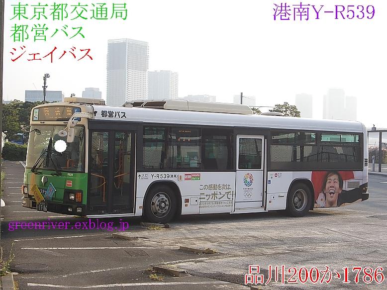 東京都交通局 Y-R539_e0004218_21235441.jpg