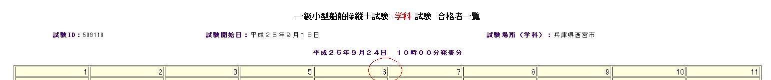 a0022024_18261027.jpg