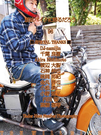 f0203027_11545738.jpg