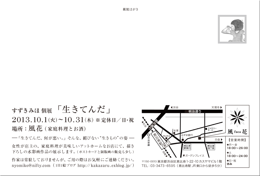 f0127937_0573825.jpg