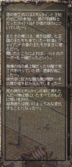 f0091444_15152688.jpg