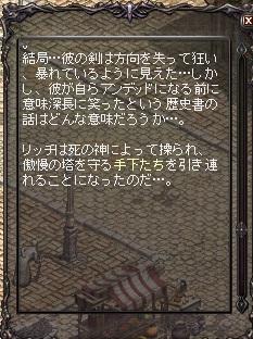 f0091444_15155232.jpg
